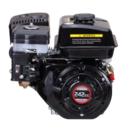 Двигатель бензиновый G240F (L тип)
