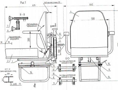 Сиденье машиниста крана унифицированное 792