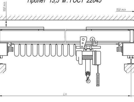 Кран-балка электрическая опорная г/п 1 тонна пролет 13,5 метров