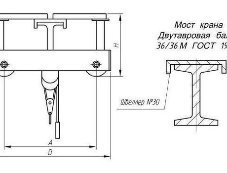 Кран-балка электрическая опорная г/п 2 тонны пролет 13,5; 16,5 метровв - схема