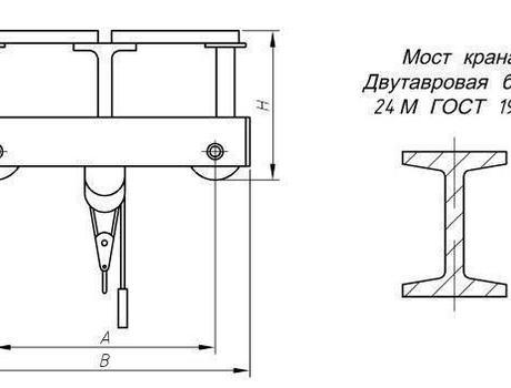 Кран-балка электрическая опорная г/п 2 тонны пролет 4,5 метров - схема