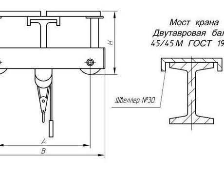 Кран-балка электрическая опорная - схема