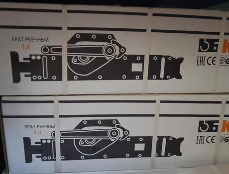 Реечный домкрат БКС - упаковка
