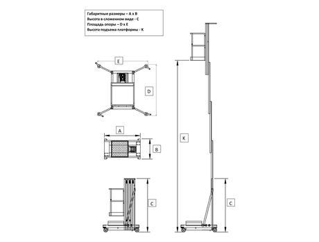 Телескопический подъемник ME900-1